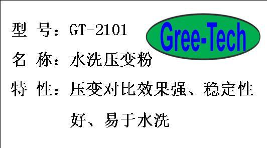 GT-2101