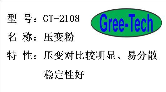 GT-2108