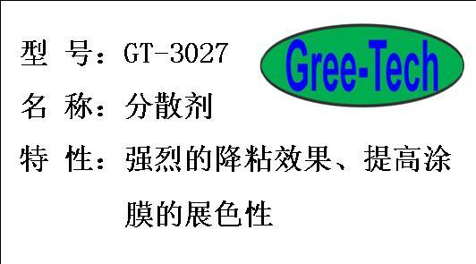 GT-3027